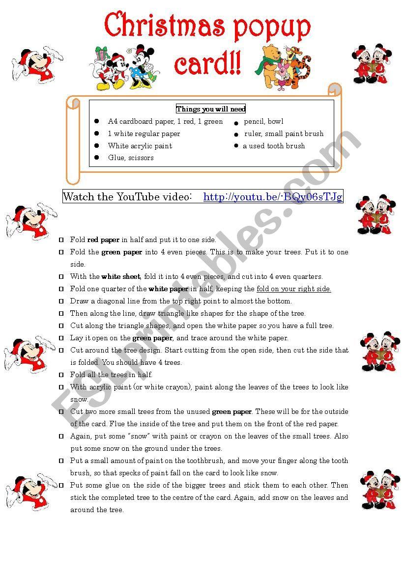 Christmas popup card worksheet