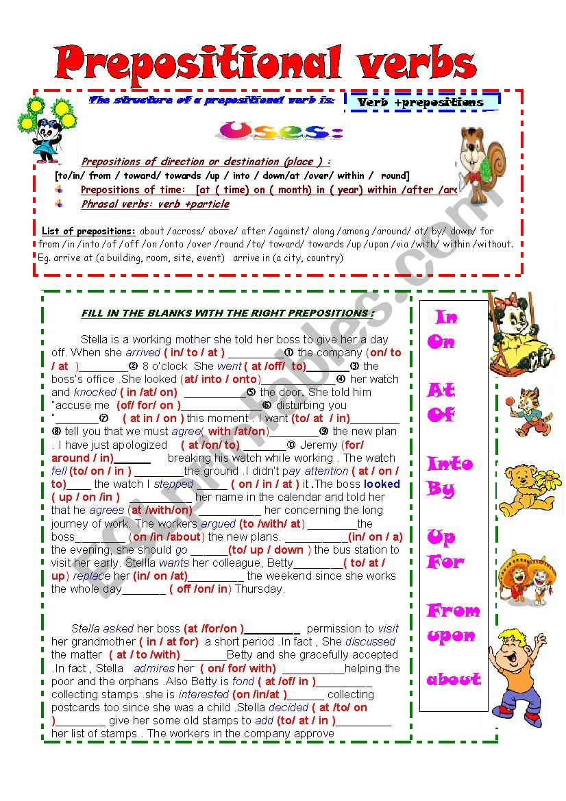 PREPOSIONAL VERBS ( ALL TYPES OF PREPOSITIONS )