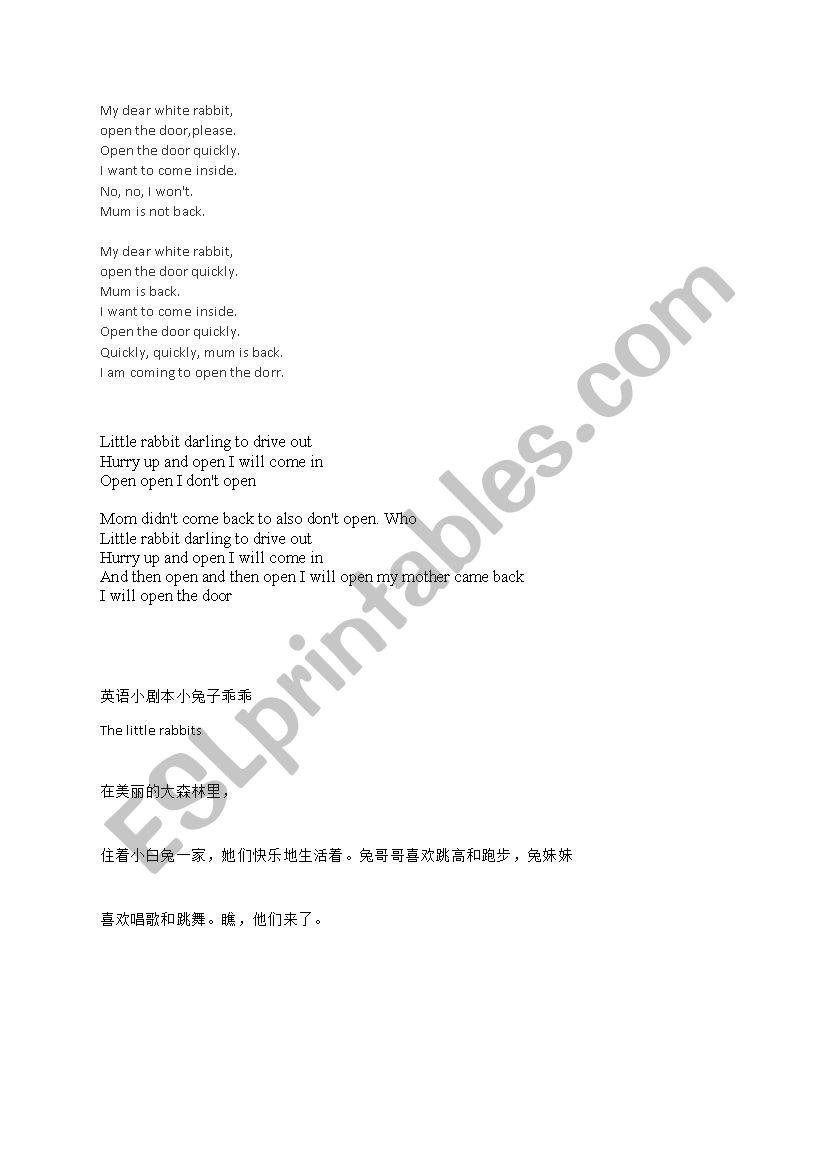 chinese song -little rabbit worksheet