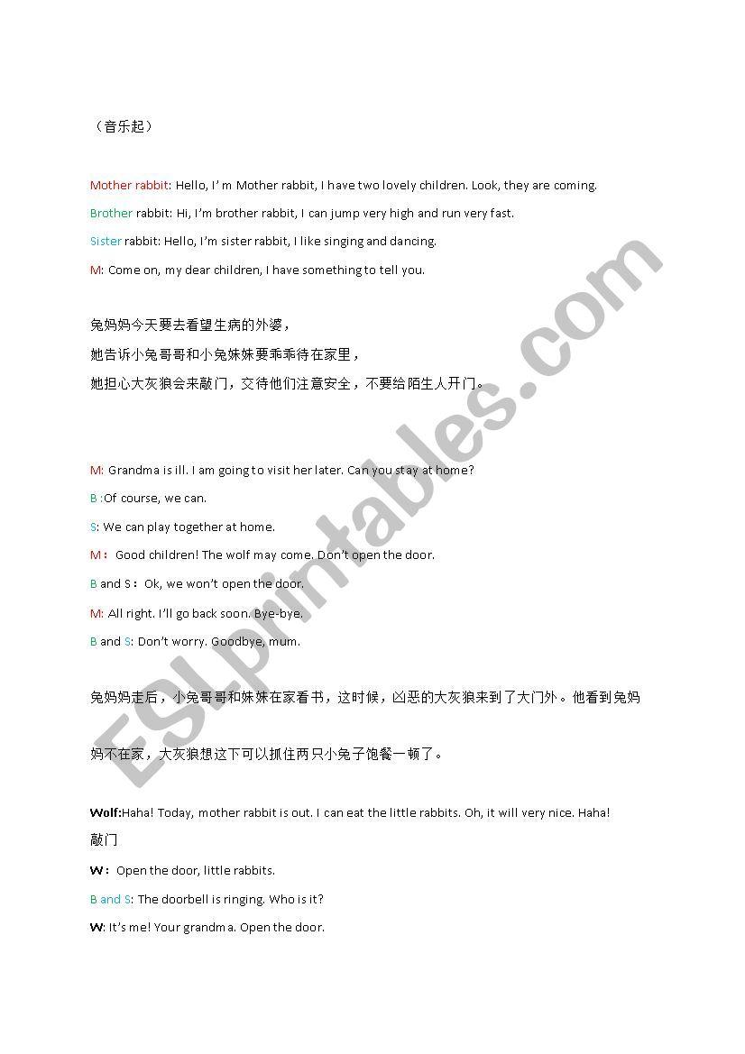 chinese song -little rabbit - ESL worksheet by tangyeyao