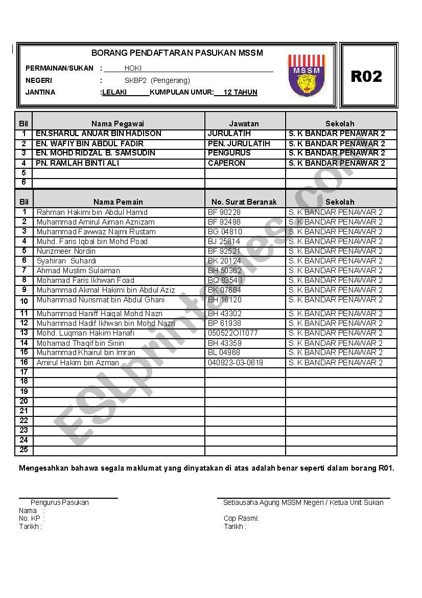 Borang Panduan Sukan Esl Worksheet By Ridzal