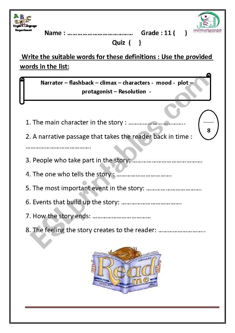 narrative elements quiz - ESL worksheet by hanaa mohammed