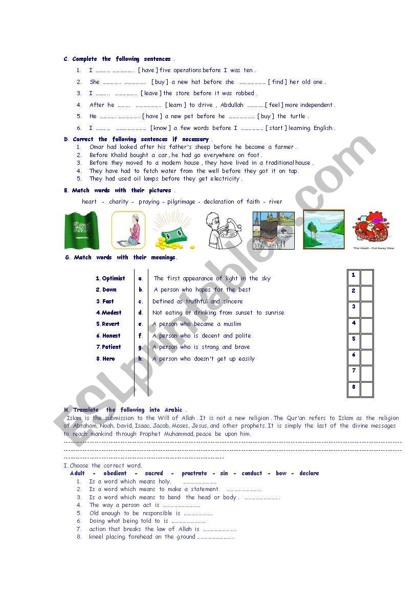 English Worksheets Pillars Of Islam