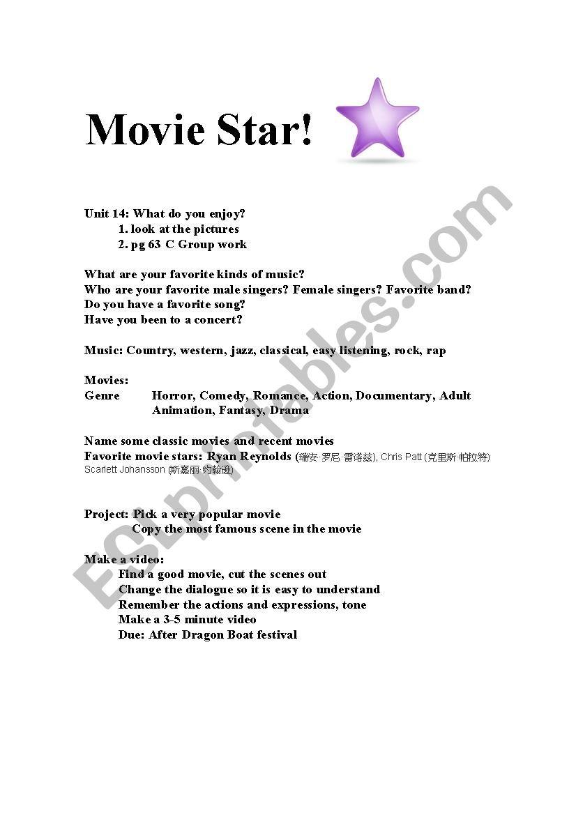 Movie Maker - ESL worksheet by kevdvan@gmail.com