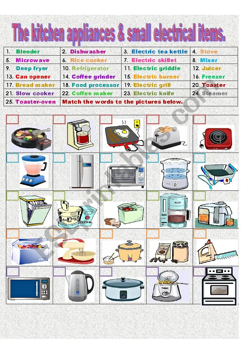 The kitchen appliances worksheet
