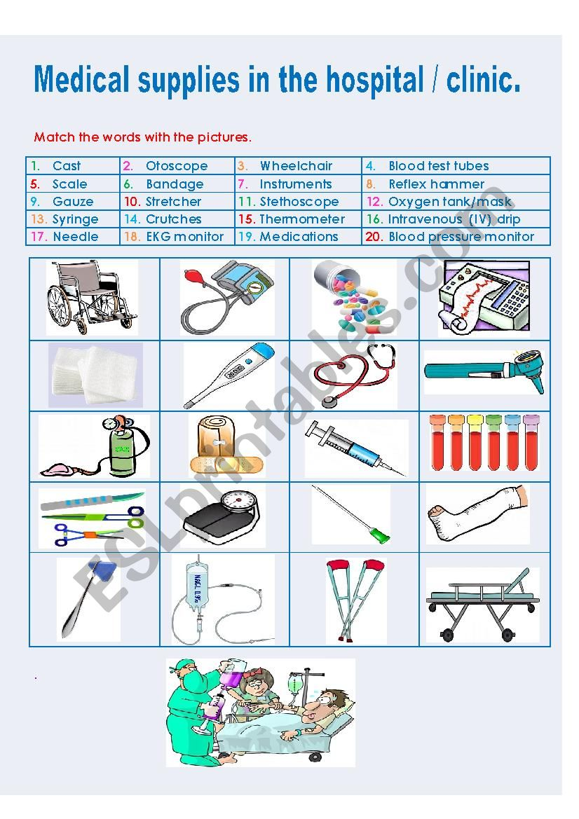 Medical supplies in a hospital / clinic.
