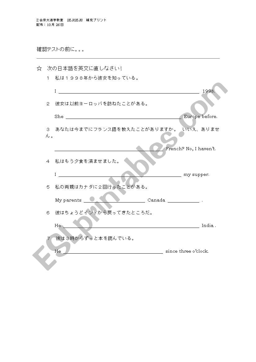 quiz preposition - ESL worksheet by tksigrs