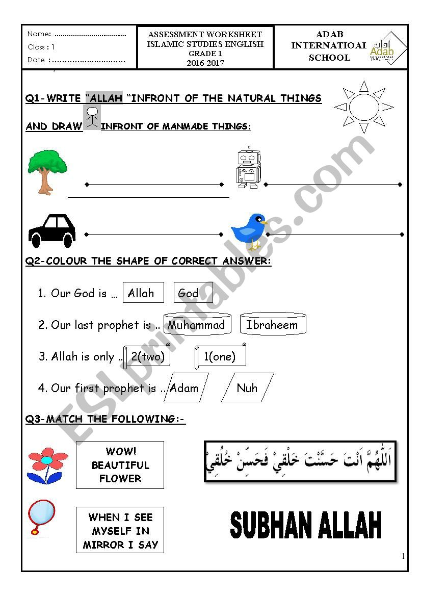 Grade 1 I Love Islam Chapter 1 ESL Worksheet By Sahar Ammad