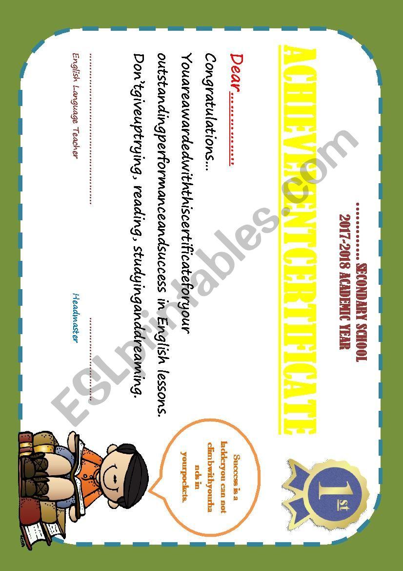 Achievement Certificate worksheet