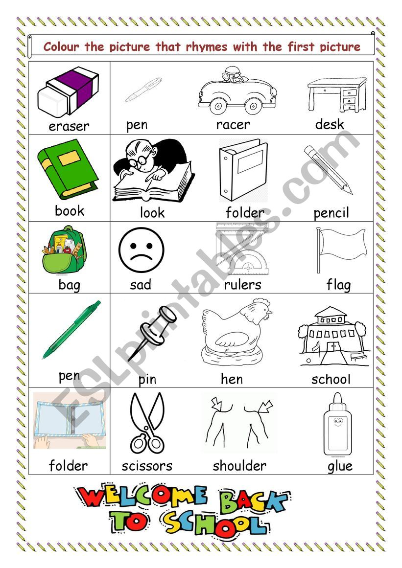 School objects for young learners 5