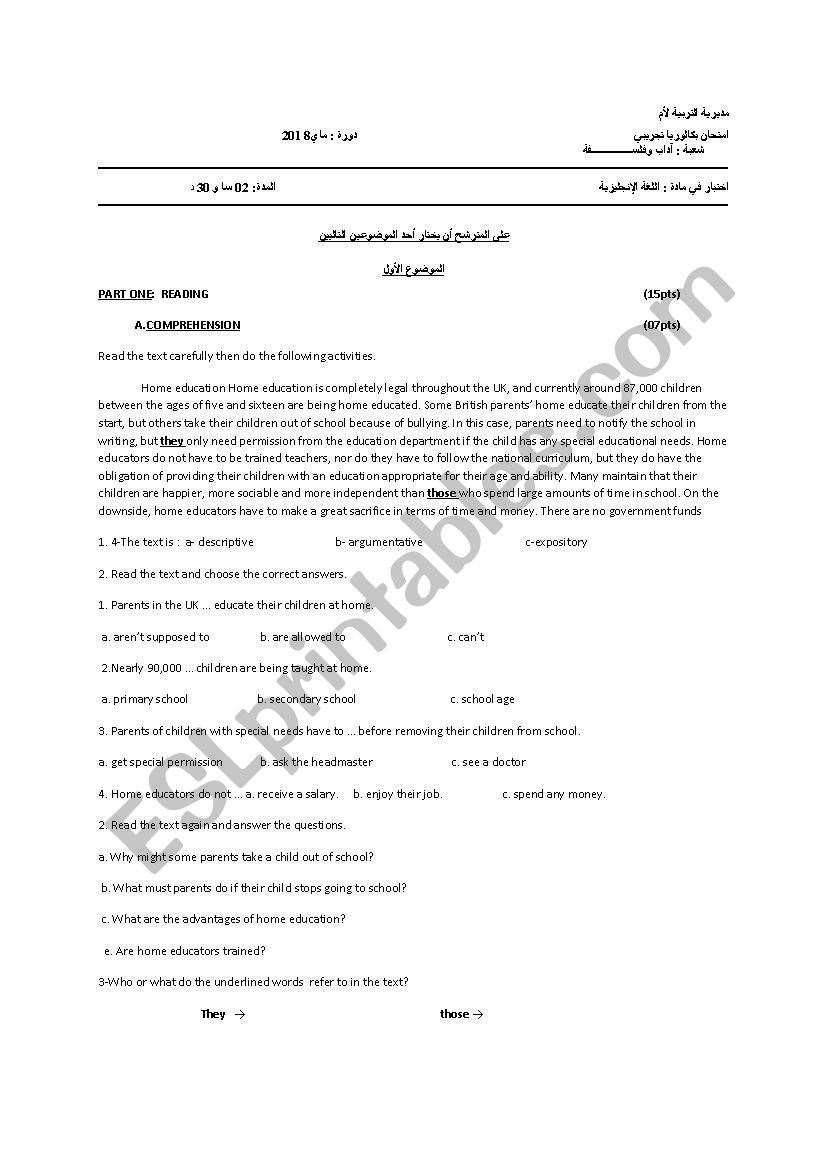 MOCK EXAM worksheet