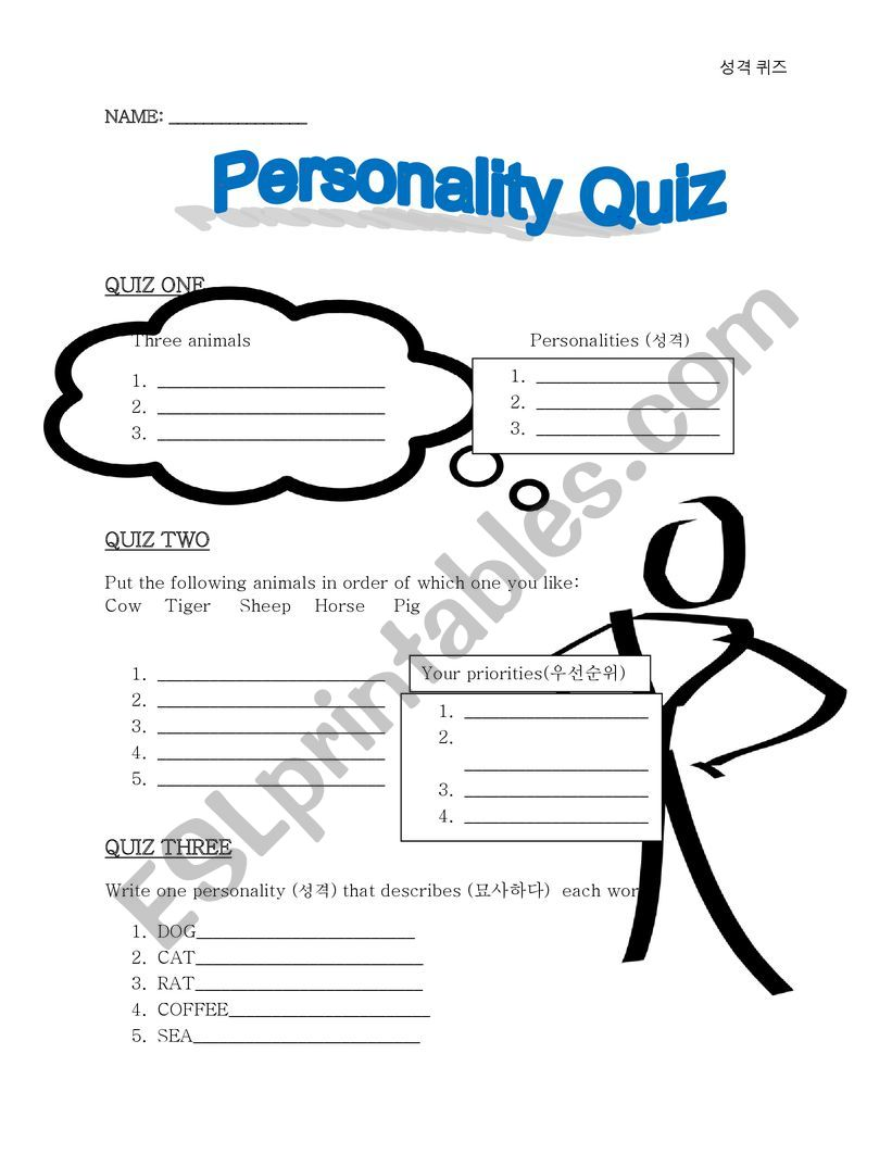 graphic relating to Personality Quiz Printable called character quiz - ESL worksheet by means of tkyung
