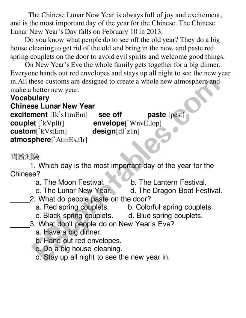 Happy new year  worksheet worksheet