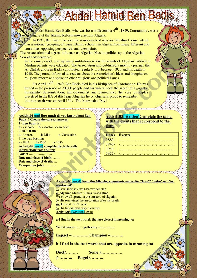 an emblematic figure  worksheet