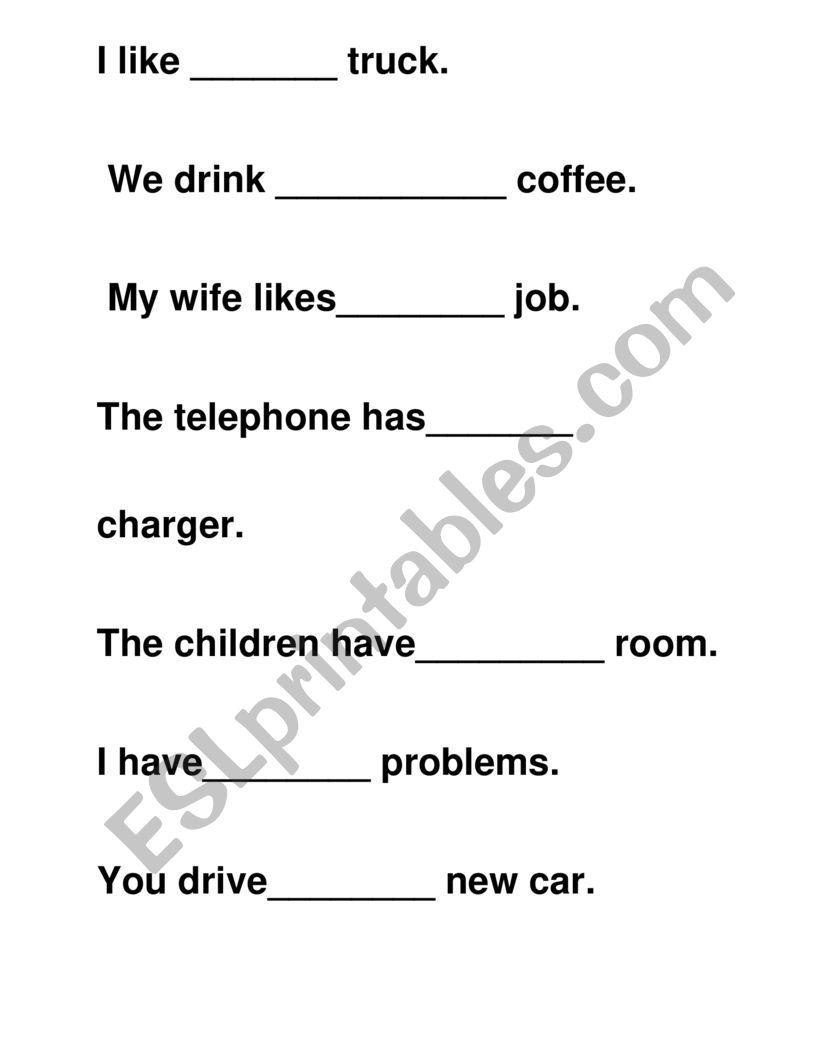 Quiz/Test worksheet