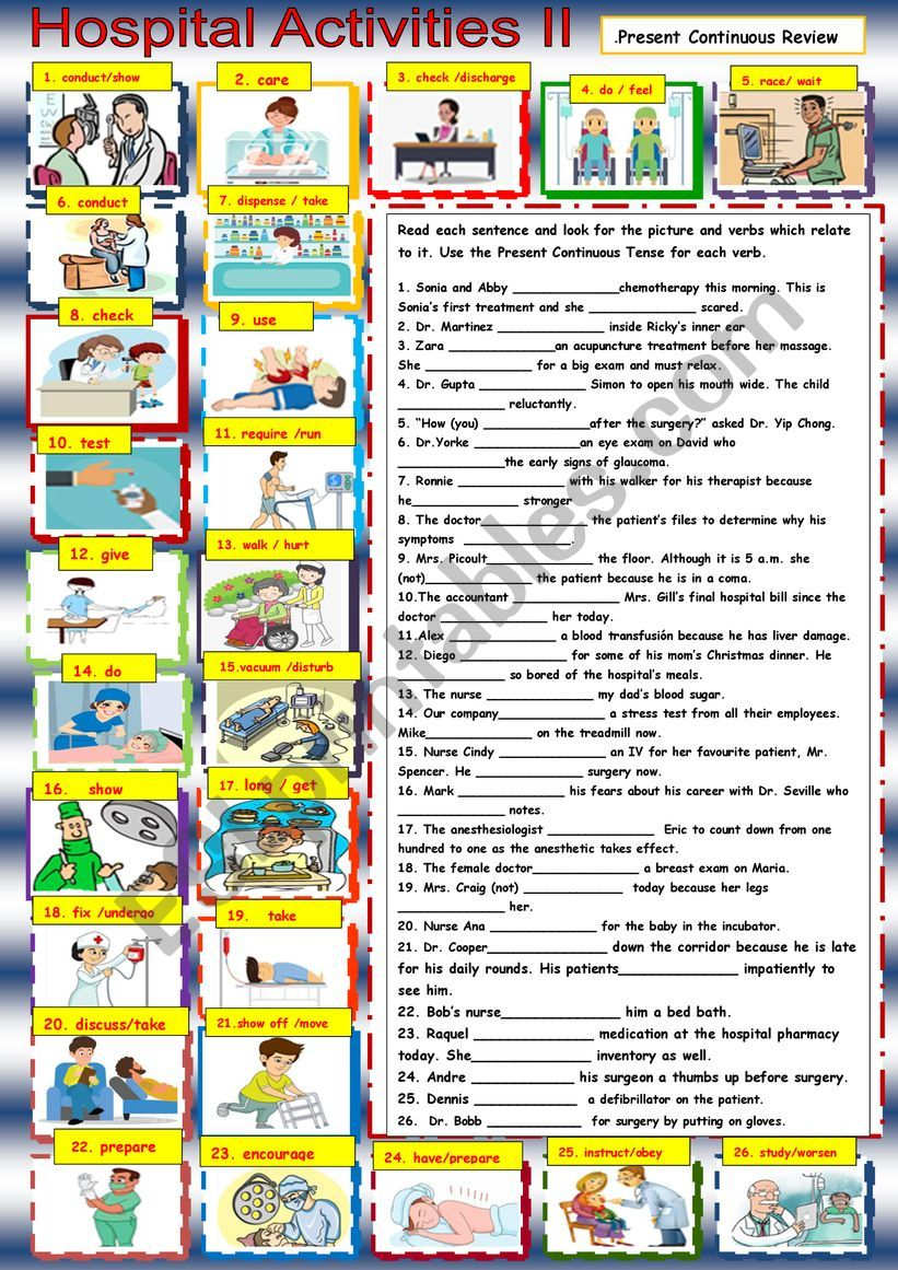 Hospital Activities worksheet