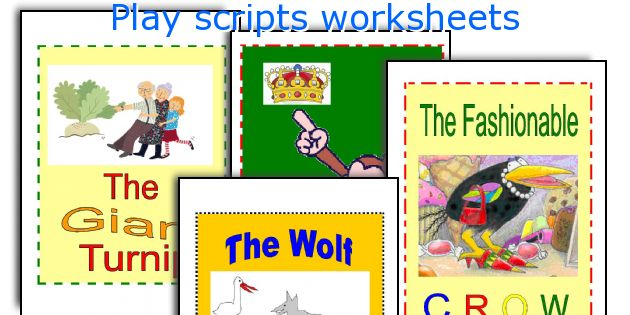Play scripts worksheets