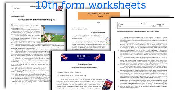 10th form worksheets