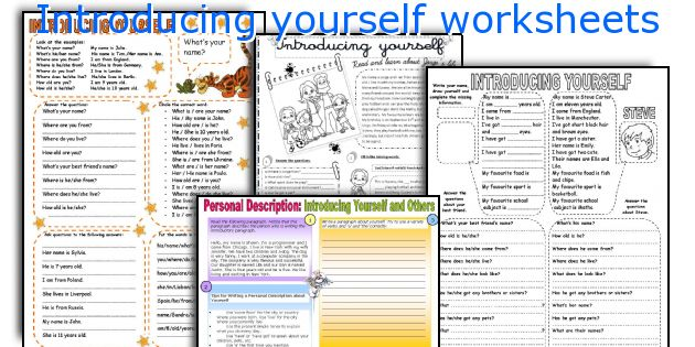 Introducingyourselfworksheetsg m4hsunfo