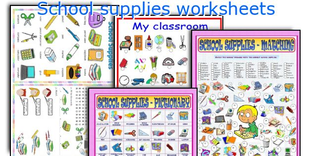 School supplies worksheets